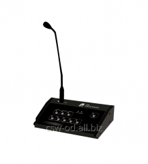 Portable microphone IPM-RP10 console