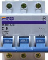 Asko WA'S switch 2001 3r 32 And