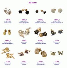 Пусеты, золото 585°, вставки: камни драгоценные,
