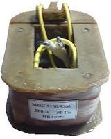 Катушка МИС 5100 380 В