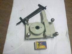 Garage lock (Crane)