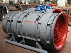Fans mine VME 2-8, VME 2-10, VMTsG - 7M