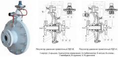 Gas pressure regulator direct-flow RDP
