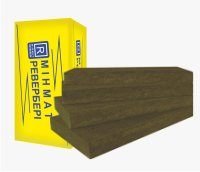 Plates from mineral wool