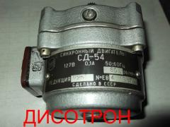 I will buy the RD-09, SD-54 engine