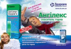 Angileks - Health to Kharkiv Ukraine to Buy, the