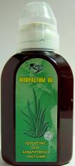 Fertilizers for aquarian plants, medicines for