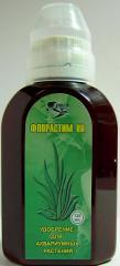 Fertilizers for aquarian plants, medicines for