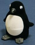 """FU-92 Футляр """"пингвин"""""""