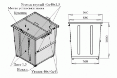 Containers and tanks for garbage, the Container