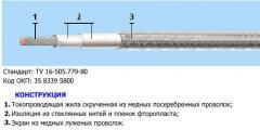 Провод МК 27-11,  МКЭ 27-11