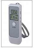 The breathalyzer digital for determination of