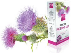 Thistle oil