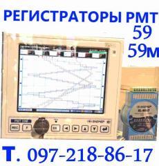 PMT 59 registrar