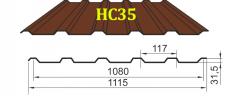 Профнастил HС-35 Тайгер Стил, 0.45 мм, цветной