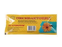 Oksibaktotsid of 10 strips in packing.