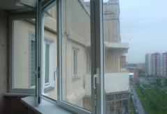 Windows oar metalplastic Left were Protected by