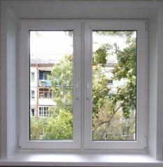Metalplastic windows Left were protected by Kiev