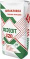 Ferozit 320 - finishing plaster filling