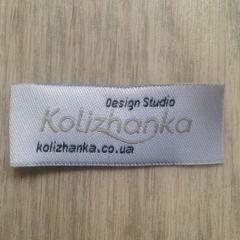 Этикетка тканная (жаккардовая) 20мм Kolizahanka