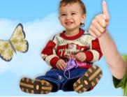 Детская ортопедическая профилактическая обувь