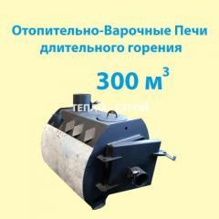 Furnace 3 in 1 heating House-keeper (300 m3)