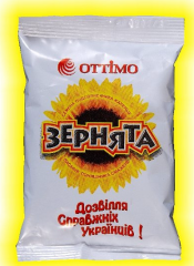 Sunflower seed fried sunflower seed in packaging,