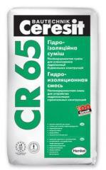 Гидроизоляция CERESIT CR-65 25 кг