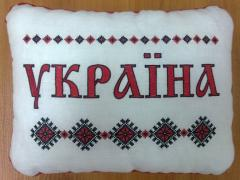 Pillow with an embroidery Ukraine