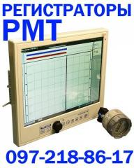 Registrar multichannel rmt 59