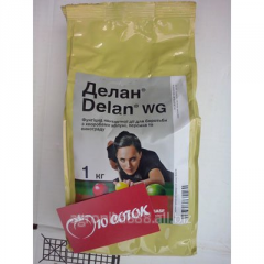 DELAN® fungicide Ditianon (700 g/kg) of the
