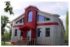 Строительство зданий административных в