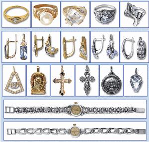 Ювелирные изделия из золота 585 пробы, серебра 925 пробы: колье, кольца, кулоны, цепочки, цепи, браслеты, крестики, подвески, серьги, перстни со вставками из драгоценных и полудрагоценных камней жемчуга, янтаря, рубинов, топазов