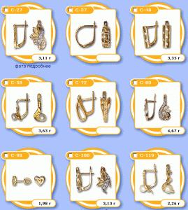 Серьги серёжки-пусеты золото желтое 585 пробы со вставками из драгоценных и полудрагоценных камней- жемчуг, янтарь, изумруды, топазы, фианиты