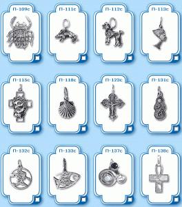 Кулоны, подвески, подвесы серебро 925 пробы со вставками из драгоценных и полудрагоценных камней- жемчуг, янтарь, изумруды, топазы, фианиты