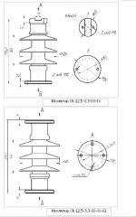 Basic insulator CK 12,5-3,3-80-IV