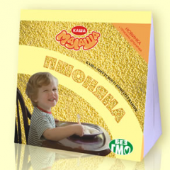 Grain millet instant preparation and other