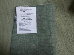 Fabrics tarpaulin.
