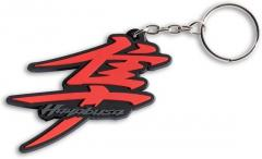 Брелок Suzuki Hayabusa лого Red-Grey