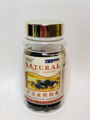 Chitosan in capsules the Century East of 100...
