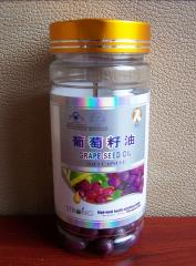 Grape seed Century Eas