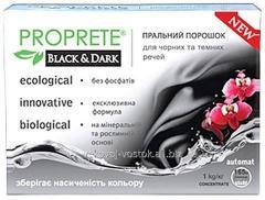 Пральний порошок Proprete Black & Dark 1 кг