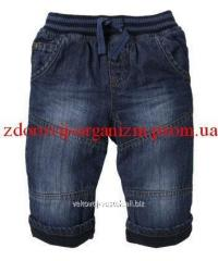 Second-hand Mothercare Ribwaist Roll Up Jean jeans
