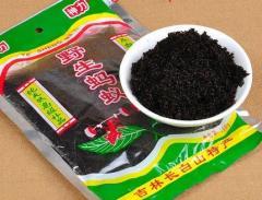 Wild pure black ants 200 gr, rhematoid murderer