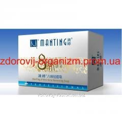 Soap of Manting from the Professional series