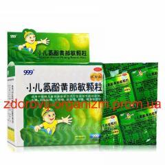 Детские гранулы от простуды (HUANG NAMIN...