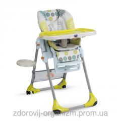 Stool for feeding of Chicco Polly 2 in 1