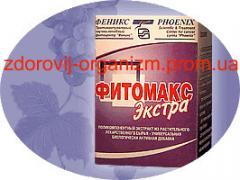 Фитомакс-Экстра (экстракт винограда)...