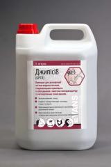 """Disinfectant """"Dzhipisi 8"""