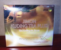 Чай Кудин (Kuding Tea) падуб  – напиток...